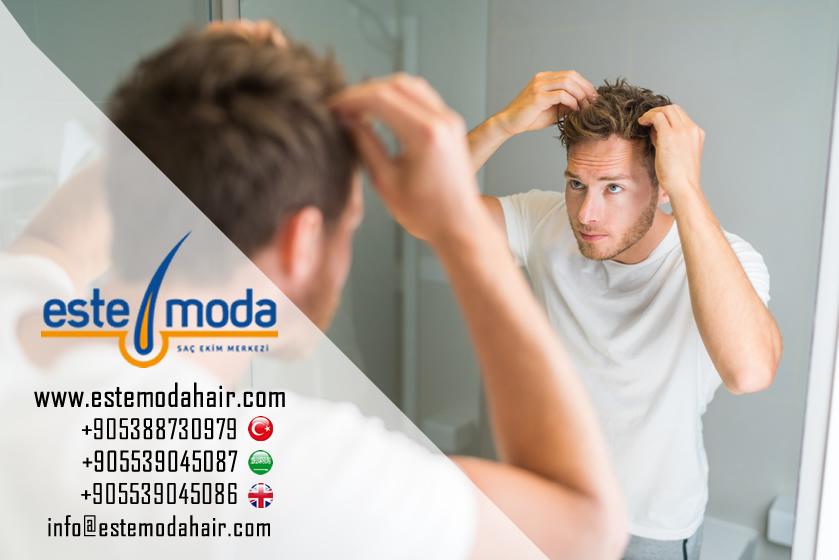 تقنية زرع الشعر (تشوي فو سافير بليد بير