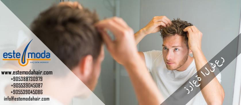 الخفجي شعر اللحية الحاجب Kipric شارب زرع مركز الأسعار الجمالية - Este Moda
