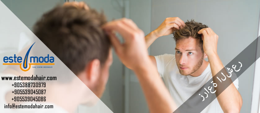 القويعية شعر اللحية الحاجب Kipric شارب زرع مركز الأسعار الجمالية - Este Moda